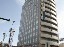 Hotel photo: Hotel Route-Inn Chitose Ekimae