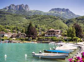 Hotel photo: HOTEL COTTAGE BISE TALLOIRES LAC D'ANNECY