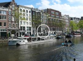 Royal Boutique Apartment Amsterdam Amsterdam Netherlands
