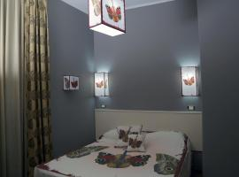 Guest House Trastevere Rome Italy