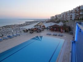 Ufuk Hillside Apartment Zeus D6 Akbük Turkey