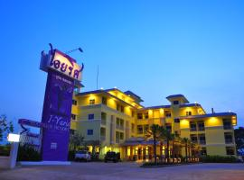 Hotel Photo: I-Yaris Boutique Resort