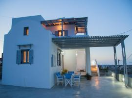 Hotel photo: Villa Aelia Santorini