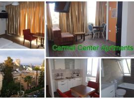 Marom Carmel Center Apartments Haifa Israel