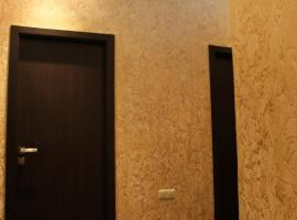 Hotel Photo: Yerevan Home