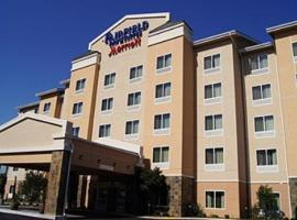 Hotel Photo: Fairfield Inn & Suites - Los Angeles West Covina