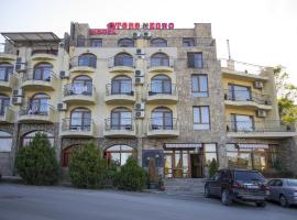 Hotel Toro Negro Golden Sands Bulgaria