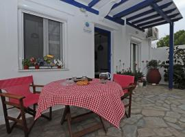 Lioliou Maria Rooms Tinos Town Greece