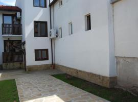 Guest House Dream of Happiness Tryavna 불가리아