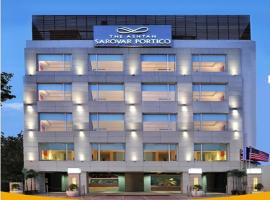 Hotel Photo: The Ashtan Sarovar Portico