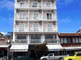 Hotel Photo: Hotel Sappho