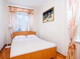Apartment near Gorkiy Park Minsk Belarus