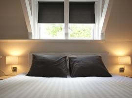 Empiric Boutique Suites Prinsengracht,