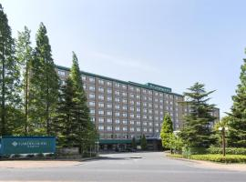 Foto do Hotel: International Garden Hotel Narita