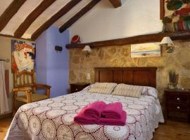 Hotel Photo: Casa Rural La Tahona