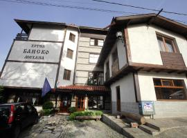 Hotel Photo: Hotel Bansko Sofia