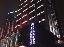 Hotel: Days Hotel & Suites Changsha City Centre