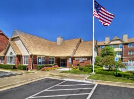 Residence Inn Memphis Germantown Germantown 美国