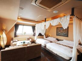Hotel Photo: Hotel Balian Resort Chiba Chuo (Adult Only)