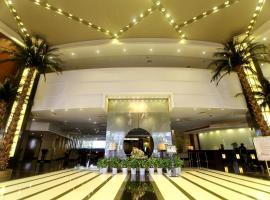 Hotel Photo: Changzhou Grand Hotel