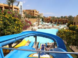 Rehana Royal Aqua Beach Resort & Spa Sharm El Sheikh Egypt