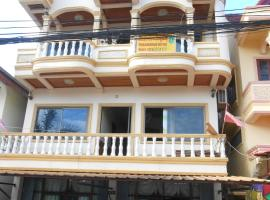 Hotel Photo: Thipchaleun Hungheung 1 Guesthouse