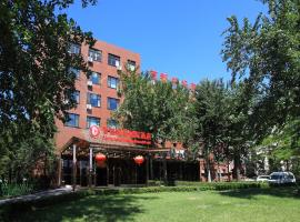 Capital Airport International Hotel Shunyi China