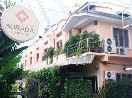 Surada Guesthouse Udon Thani Thailand