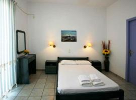 Soula Rooms Tinos Tinos Town Greece