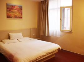 A picture of the hotel: Hanting Express Qingdao Licang Square