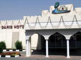 Hotel Photo: Falaj Daris Hotel