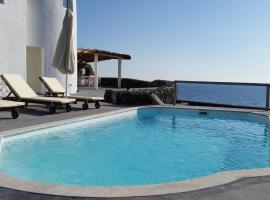 Abelomilos Exclusive Villa Imerovigli Greece