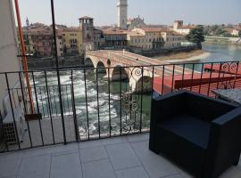 A picture of the hotel: Theater Verona Apartment