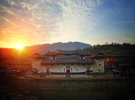 Hotel Photo: Tulou Fuyulou Changdi Inn