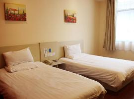 A picture of the hotel: Hanting Express Zhenjiang Dagang Butterfly City Square