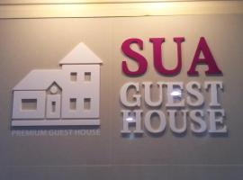 Hotel photo: Sua Guesthouse