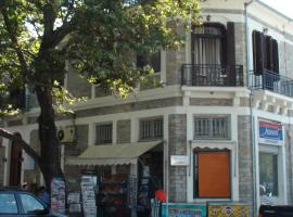 Hotel photo: Guesthouse Aktaion