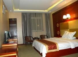 Foto do Hotel: Nanjing Riyu Business Hotel