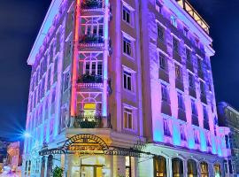 Hotel Photo: Hotel Ipek Palas