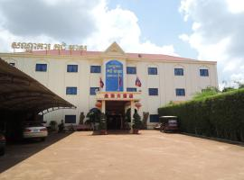 Hotel Photo: Golden Pearl Hotel