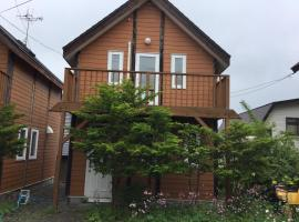 Hotel Photo: Cottage Tonarino Four Season