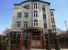 Hotel Photo: Guest House Adamant