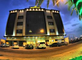 Hotel photo: Jablah 1 ApartHotel
