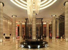 Hotel Photo: Le Meridien Chongqing Nan'an