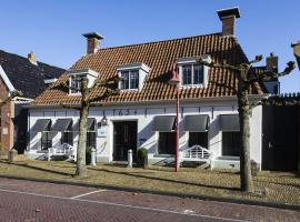 Hotel Photo: It Ankerplak