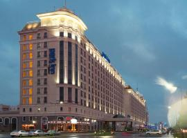 Hotel Photo: Park Inn by Radisson Hotel Astana