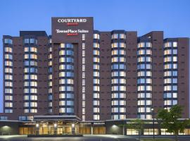 Hotel Photo: Courtyard by Marriott Toronto Northeast/Markham