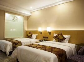 A picture of the hotel: Guangzhou Wan Ao Hotel Plaza Limited Airport Express Hotel