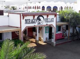 Mirage Village Dahab Egypt