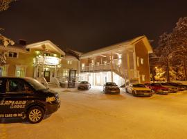 Hotel Photo: Lapland Lodge